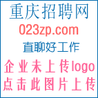 重庆渝之蓝商务信息咨询有限公司