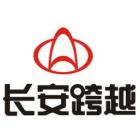 重庆长安跨越商用车有限公司