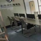 重庆来瑞培企业管理有限公司