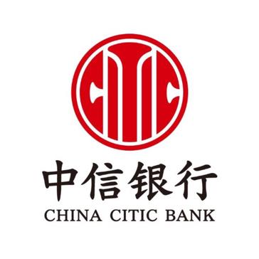 中信银行股份有限公司信用卡中心重庆分中心
