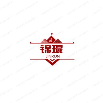 重庆锦琨企业管理咨询有限公司