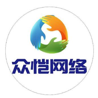 重庆众恺网络科技有限公司