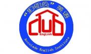 洋教头全外教英语