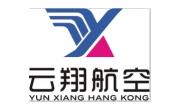 云翔新程重庆航空科技有限公司