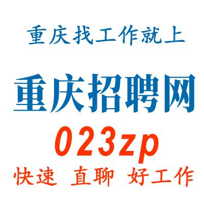 2020三季度重庆合川区(考核)招聘教育